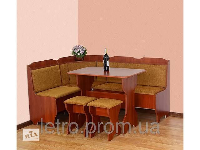 Уголок кухонный Ната комплект- объявление о продаже  в Червонограде