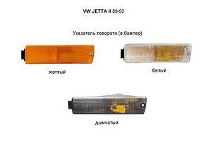 Новые Поворотники/повторители поворота Volkswagen Jetta