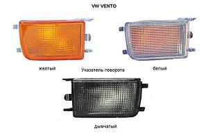 Новые Поворотники/повторители поворота Volkswagen Vento