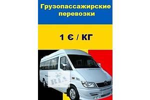 Україна- Бельгія
