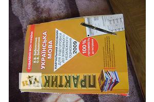 б/в Книги з літератури