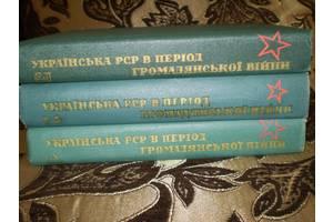 б/у Справочные литературы