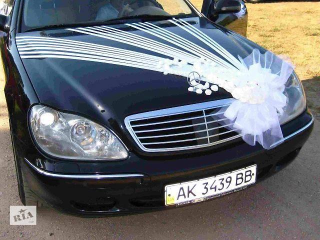 Как украшают свадебные машины