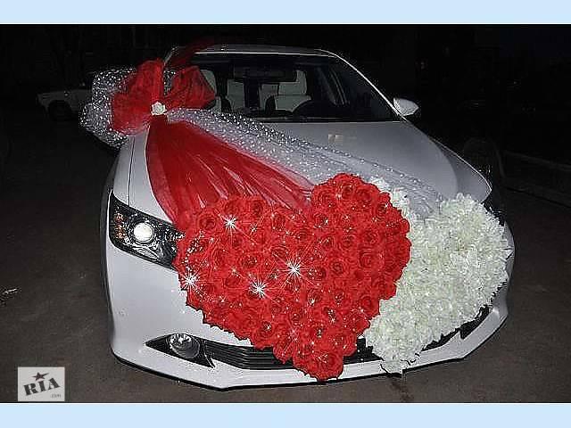 продам Украсим Ваше свадебное авто бу в Олешках (Херсонской обл.) (Цюрупинск)