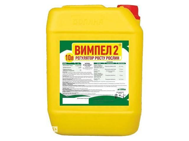 Украинская группа компаний «Долина» производит и реализует высокоэффективные симуляторы роста растений- объявление о продаже   в Украине