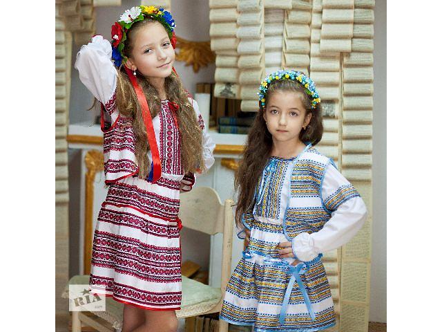 продам Украинский костюм тройка - оптовые цены бу в Львове