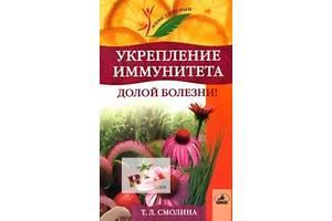 б/в Художественные книги