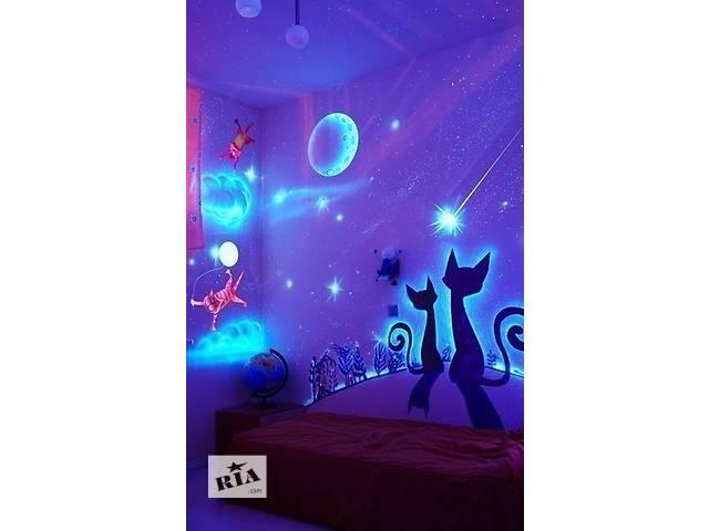 Ультрафиолетовая (флуоресцентная краска) для интерьера- объявление о продаже  в Киеве
