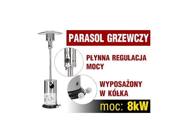 Уличный газовый обогреватель Activa 8 kW. Есть в наличии. Вся Украина!- объявление о продаже  в Тернополе