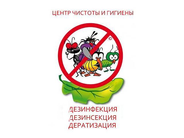 купить бу Уничтожение тараканов. Днепропетровск в Днепре (Днепропетровск)