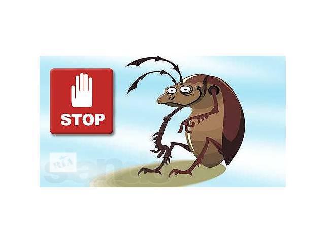 Уничтожитель тараканов №1 100% Результат!!!- объявление о продаже  в Днепре (Днепропетровске)
