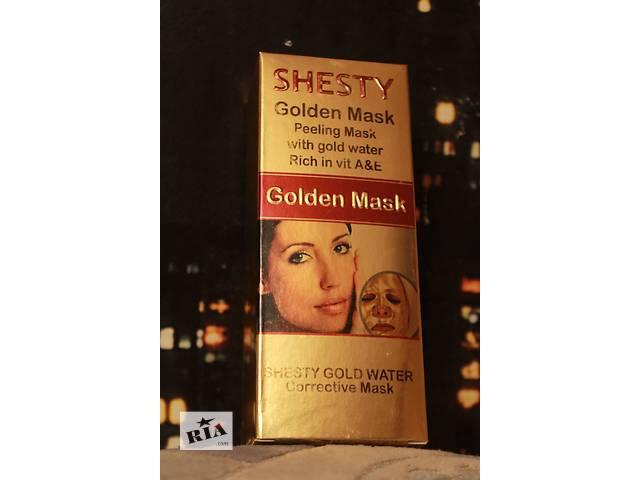 Подтягивающая !!Уникальная действенная  золотая ,серебрянная маска- объявление о продаже  в Нетешине