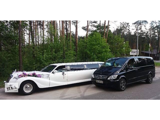 Уникальное предложение – 2 автомобиля по цене одного- объявление о продаже   в Украине