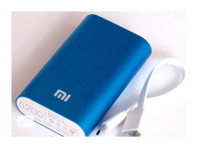 Универсальная батарея Xiaomi power bank 5200 mAh- объявление о продаже  в Киеве