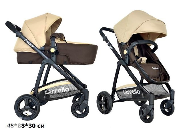 Универсальная коляска-трансформер 2в1 CARRELLO Fortuna CRL-9001 BROWN&;BEIGE- объявление о продаже  в Одессе