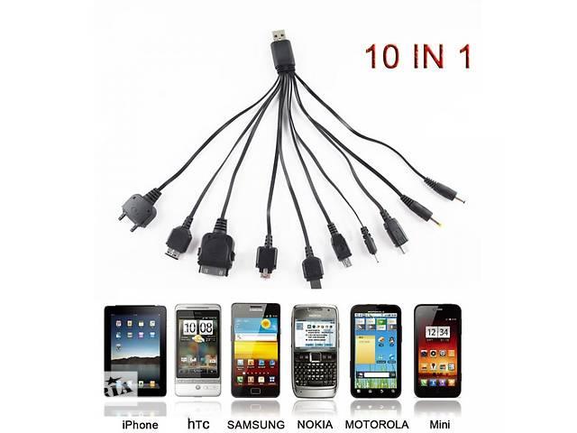 купить бу Универсальная зарядка 10 в 1 USB кабель  в Одессе