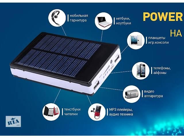 бу универсальное зарядное устройствоPowerBank на солнечных батареях в Киеве