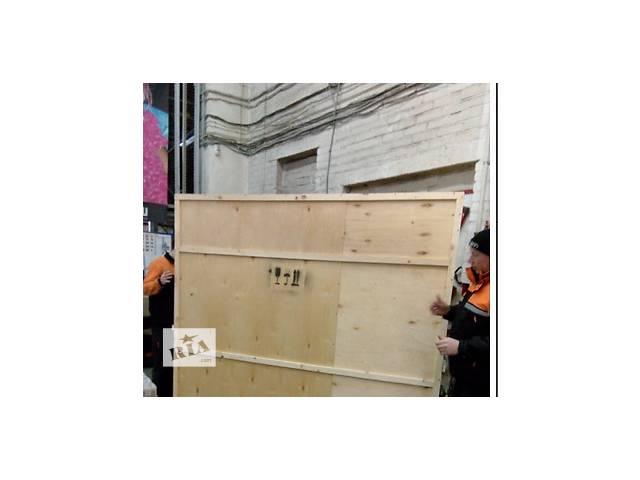 купить бу Упаковать огромные картины, надежная упаковка для пересылки и перевозки, Киев в Киеве