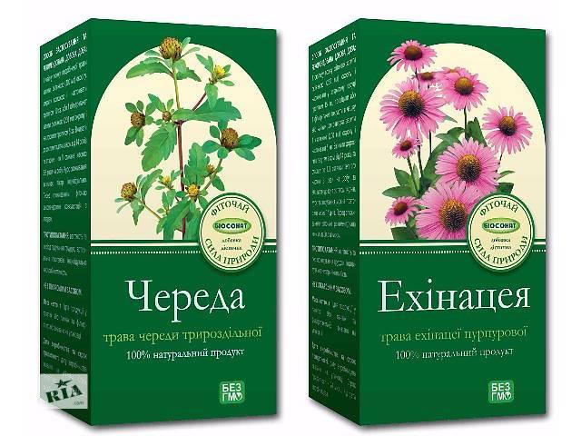 Упаковка Для Лекарственных Трав. Упаковка Для Чая.- объявление о продаже  в Харькове