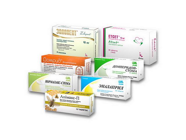 Упаковка для таблеток от производителя- объявление о продаже  в Харькове