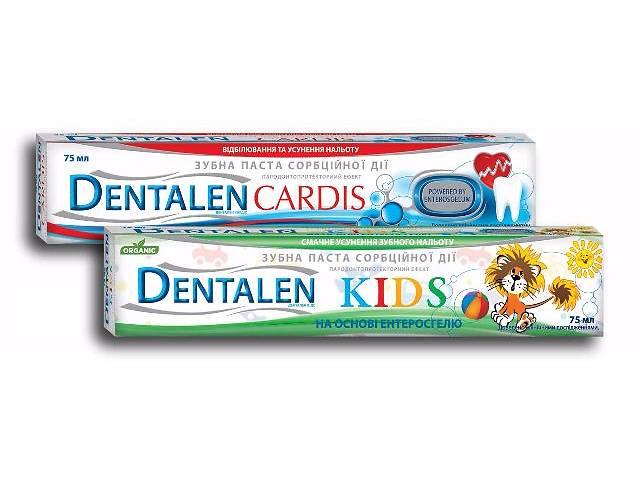 Упаковка Для Зубной Пасты- объявление о продаже  в Харькове