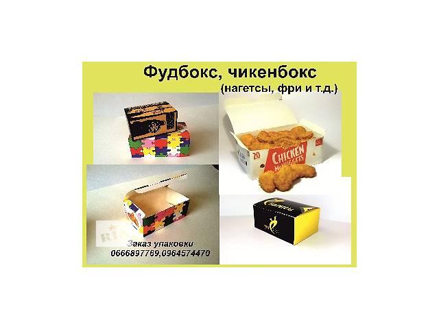 Упаковка Футбокс- объявление о продаже   в Украине