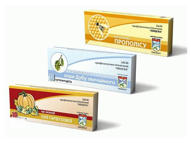 купить бу Упаковка Из Картона Для Лекарственных Препаратов в Харькове
