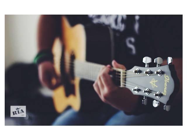 Уроки акустической гитары Киев. Играть на гитаре.- объявление о продаже  в Киеве