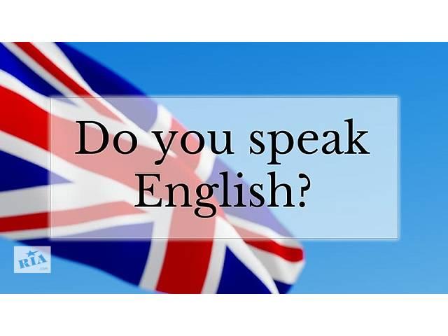 Уроки английского языка- объявление о продаже  в Глухове