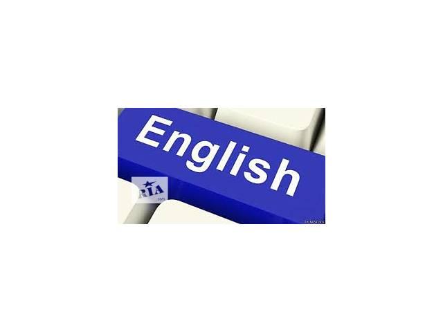продам Уроки английского языка бу в Мукачево
