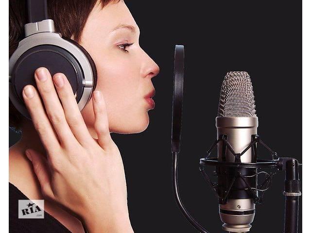 продам Уроки эстрадного вокала бу в Харькове