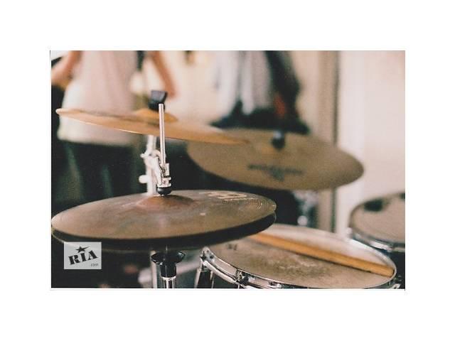 купить бу Уроки игры на барабанах в Николаеве