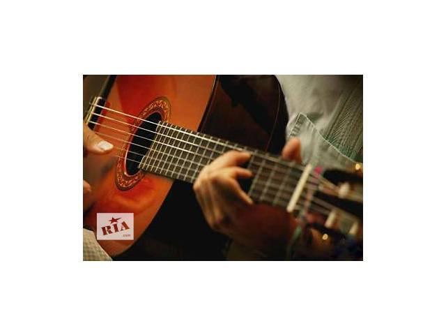 продам Уроки игры на гитаре бу в Николаевской области