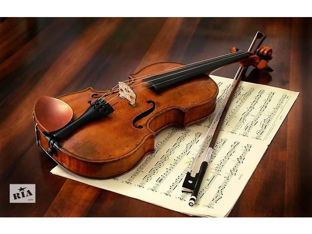 бу Уроки игры на скрипке в Чернигове