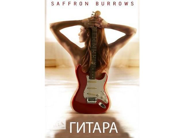 купить бу Уроки музики та вокалу в Киеве