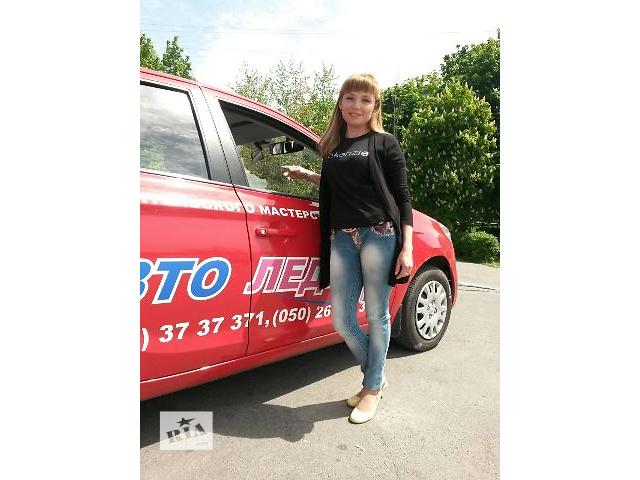 купить бу Уроки вождения , инструктор-женщина в Кременчуг в Кременчуге