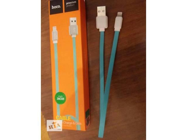 купить бу USB кабель для iPhone 5,6,7 в Киеве