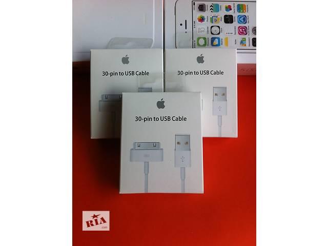 usb кабель iPhone 3/3g/4/4s юсб зарядка кабель айфон 4/4s iPad 2 ОРИГИНАЛ- объявление о продаже  в Днепре (Днепропетровск)