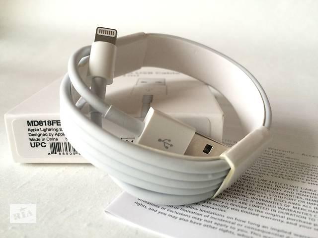 бу USB кабель lightning iPhone 5/5s (ОРИГИНАЛ)   в Днепре (Днепропетровск)