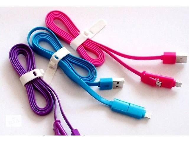 продам USB-кабель - трансформер для iPhone 5/6 + microUSB плоский бу в Киеве