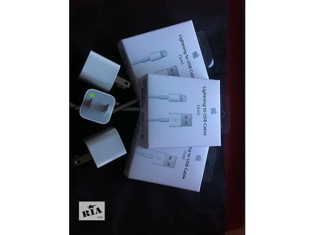 Usb lightning кабель iPhone 5/5s/6/6s комплект iphone usb кабель+блочек- объявление о продаже  в Днепре (Днепропетровске)