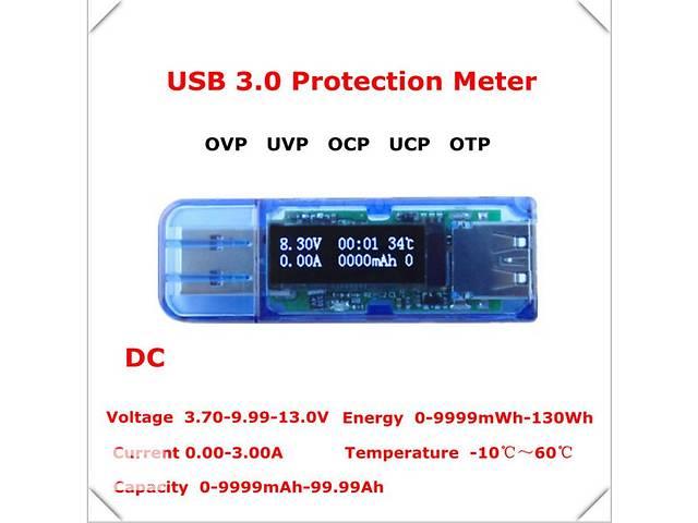 USB Тестер QC 2.0,(I, U, Энергия в мАч и мВтч, защита), USB 3.0 Tester- объявление о продаже  в Харькове