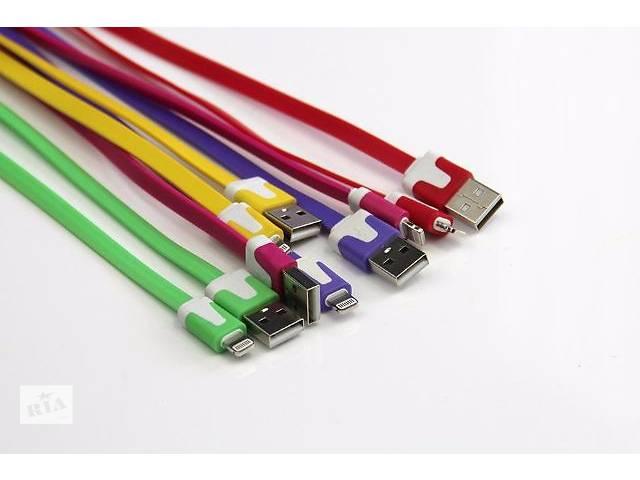 USB кабель для iPhone 5 5S iPhone 6- объявление о продаже  в Киеве