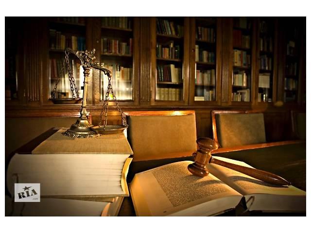 купить бу Услуги адвоката в г. Одессе в Одессе