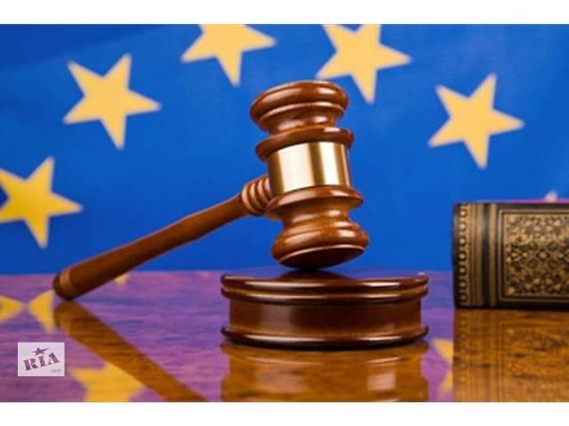 купить бу Услуги адвоката в г. Запорожье в Запорожье