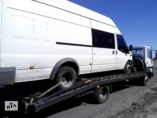 Услуги АвтоЭвакуатора (Полтава)- объявление о продаже  в Полтавской области