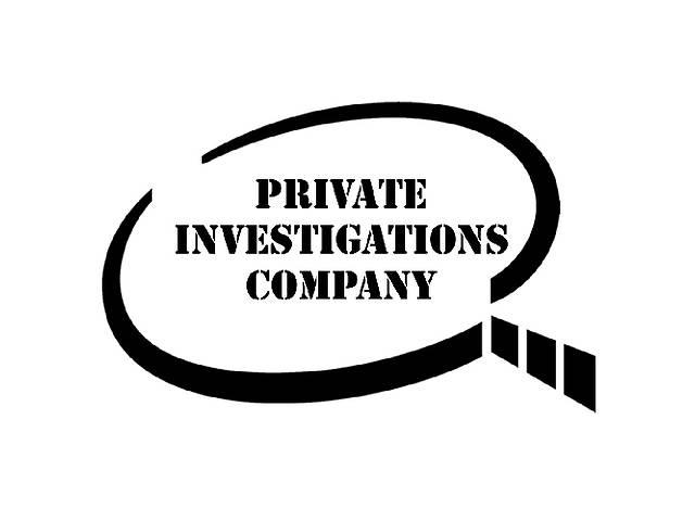 продам Услуги частного детектива Чернигов бу в Черниговской области