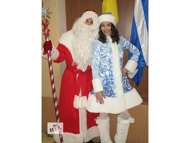 продам Услуги Деда Мороза и Снегурочки на дом Херсон бу в Херсоне