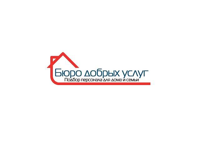 продам Услуги домработницы. бу в Киеве