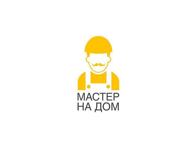 продам Услуги электрика, сантехника, сварщика (Брянка, Алчевск, Стаханов) бу в Луганской области